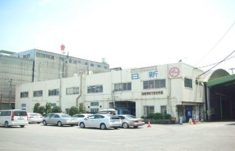 神奈川農政事務所